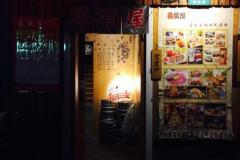 三林地区 喜食屋