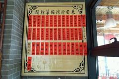外高桥保税区南站 梅干菜面馆