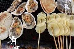 阿里烧烤户外DIY烧烤食材 虹桥路店