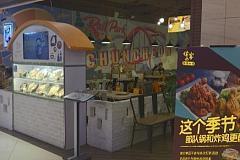 佐客韩国料理 近铁店