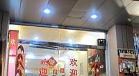 思味湘菜馆 图片