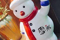 韩国雪冰 福州路店