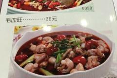 吴泾 小湘菜