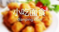 3Q脆皮鸡排 福海路店 图片