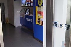 申江路站 50嵐