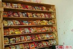 花漾酷选 韩国年糕火锅 海湾旅游区店