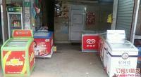 张浜冷饮站 图片