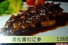 好爱广场 海燕精菜馆