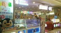 企鹅甜心 龙之梦购物中心虹口店 图片