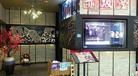 赤坂亭铁板烧+日本料理 新世界城店 图片