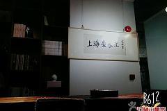 兴国宾馆 陶土陶土