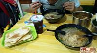 淮南牛肉粉丝汤 图片
