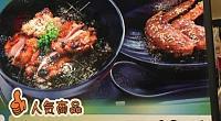 炭火烧鸡料理 静安寺店 图片
