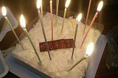 华宁路 Q心蛋糕