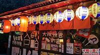 炸串串东·日式居酒屋 虹梅店 图片