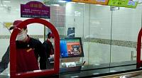 紫燕百味鸡 国权店 图片