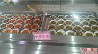好美味中式快餐 图片