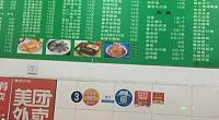 长生源养生粥 黄焖鸡米饭 图片