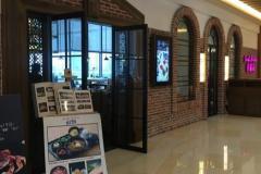 汇智国际商业中心 充寿司