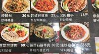 食家汇美食广场 图片