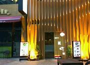 一目町日式燒肉店 奧城店