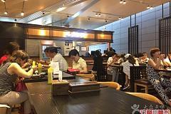 浦东国际机场站 盘熟里韩国料理