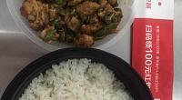 焦耳·川式快餐 齐河路店 图片