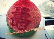MissWANG私人定制蛋糕店 小白楼店