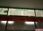 江西民间瓦罐汤 桃园店