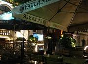 普拉那啤酒坊 大厅3