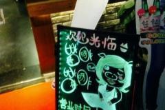 上海大学正门 棒呀棒呀韩国炭烤店