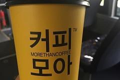 漕河涇開發區站 More Coffee磨爾咖啡