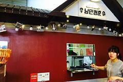 korean flour based food