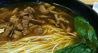 辣肉面大王 图片