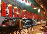 唔咁心冰室餐厅 南部商务区店