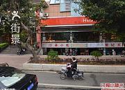 沙县小吃 世纪东方店