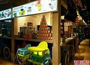上下九广州菜馆 凯德广场新地城店