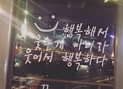 K'COOK概念韩餐