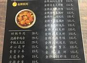 虾先森的蟹