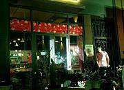 牛男手造比萨 朝阳店