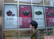 白鹿江西餐厅 北苑店