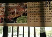 宽板凳老灶火锅 晓月苑店