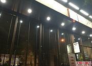 AKIMOTO秋本 二店