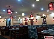 水中鲜灶台鱼餐厅 北土城店