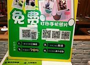京城一锅羊蝎子火锅 五道口店