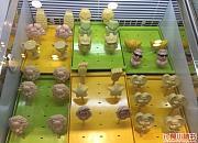 爱茜茜里意大利健康冰淇淋 赛特奥莱香江北路店