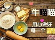 榴莲蛋糕生日蛋糕 榴莲哥魏公村店