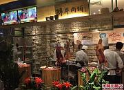 炎神·鲜牛肉火锅 亦庄店