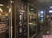 汤城小厨 汉光百货店
