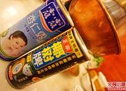 五悦北平四季涮肉 赵公口店